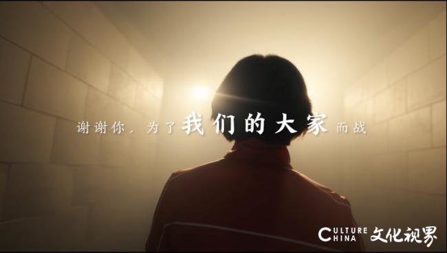 """碧桂园出品系列短片《为家而绽》 """"一往无前,因为家在身后""""引发情感共鸣"""