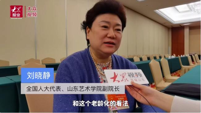 两会声音丨全国人大代表刘晓静:计算人口红利,应该为创造性人口加权