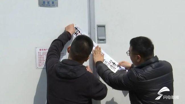 滨州市康宏房地产公司熙悦府项目未批先建,已被断电封停