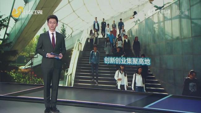 《山东新闻联播》聚焦淄博引才机制,展示淄博新时代人才聚集高地