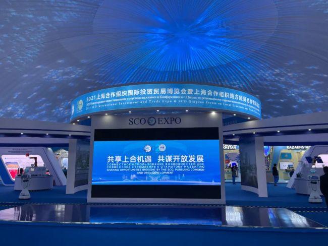 绿地(济南)全球商品贸易港亮相2021上合博览会,呈现了一场精彩的进口商品盛宴