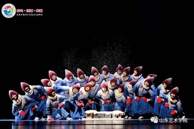 山艺原创群舞《济南的冬天》精彩亮相全国第六届大学生艺术展演