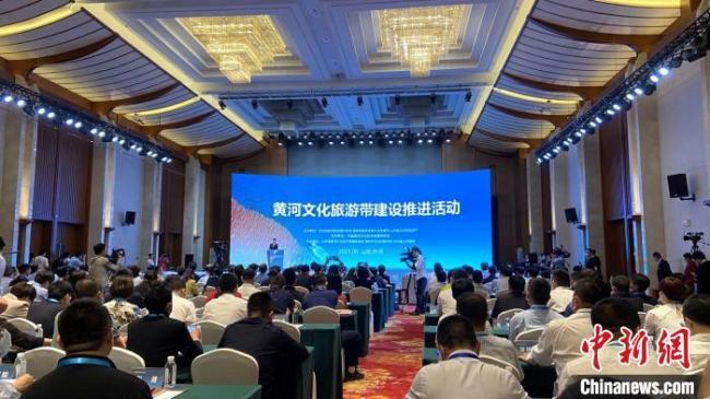 山东省文旅厅厅长王磊:计划投资5700亿元,建立黄河文化旅游重点项目库