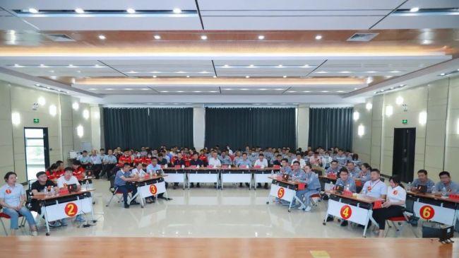 以赛促学提能力,团队协作固安全 富海集团第四届安全知识竞赛圆满成功