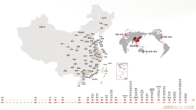 中海地产摘得滁州地块,业务版图拓至90城