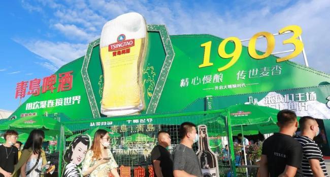"""来青岛啤酒节,说出百年国潮IP""""1903""""的故事"""