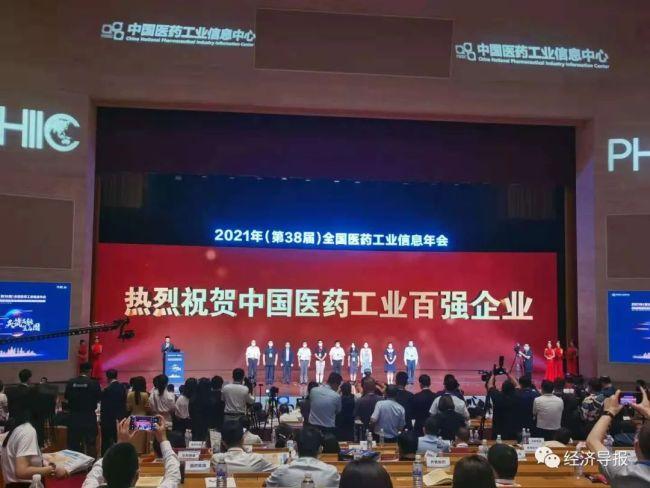 """山东13家企业上榜""""2020年度中国医药工业百强"""",齐鲁制药、威高集团等表现抢眼"""