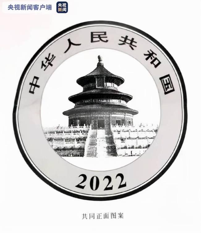 """""""爱上熊猫爱上雪""""——2022版熊猫金币图案发布,以冬奥会为主题"""