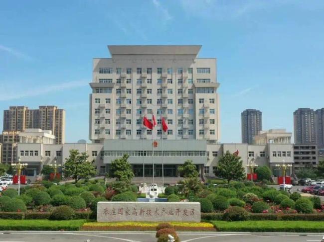 枣庄高新区:立说立行推动经济发展大跨越,高标高效打造产城融合新高地
