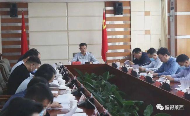 青岛莱西市人才工作领导小组召开会议:重视作用发挥,做好人才开发、培养、使用等工作