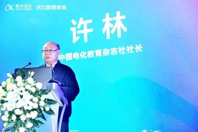 科大讯飞中小学课后服务解决方案正式发布