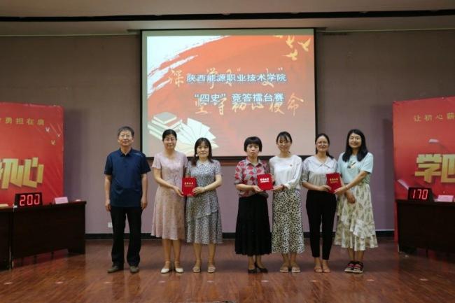 党委副书记、纪委书记张普礼为三等奖代表队颁发荣誉证书