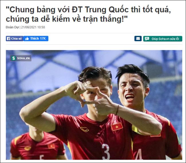 越南足球名宿希望和中国分一组:有能力击败中国队