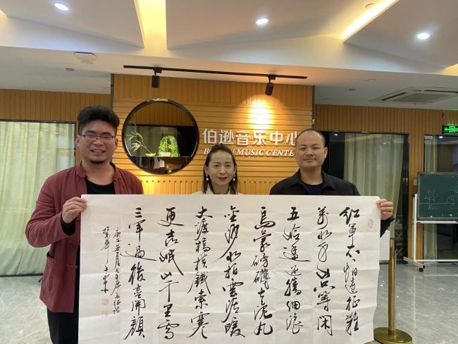 八雅先生应邀到访杭州伯逊文化进行文化产业交流