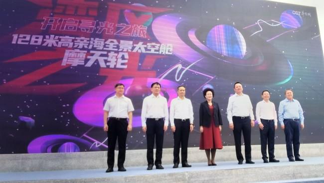 """城市新地标! 深圳 """"湾区之光""""摩天轮正式开业"""