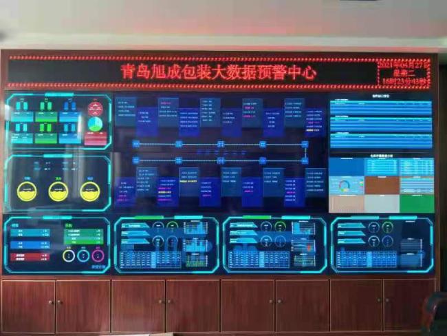 """青岛科技创新园""""两化融合""""向""""数字化""""转型升级"""