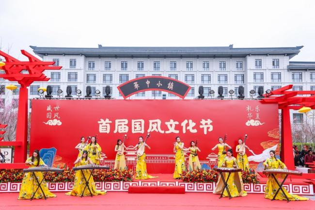 盛世国风,礼乐华夏!保定华中小镇首届国风文化节盛大启幕