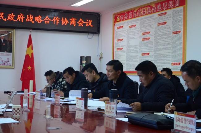 西藏地球第三极公司与岗巴县人民政府签署战略合作协议