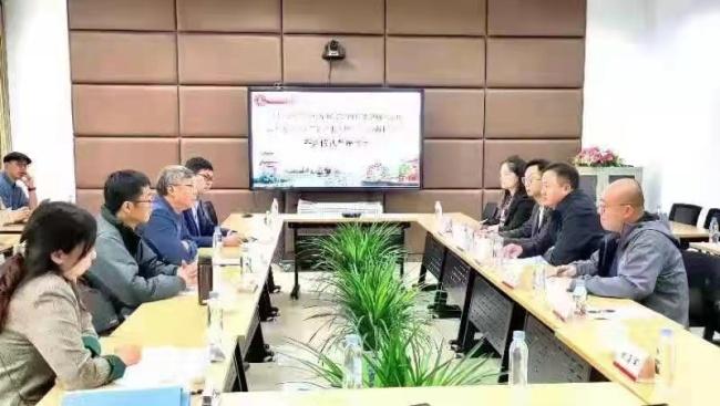 地球第三极与四川大学牵手共建西藏首个铸牢中华民族共同体意识国企研习基地