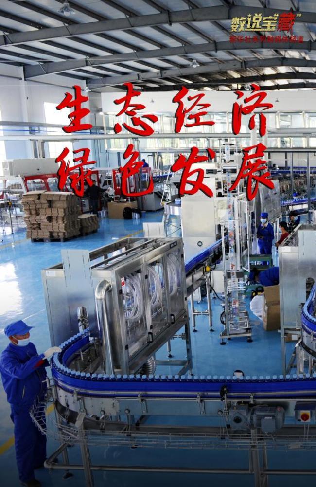 西藏工业:在改善民生中实现绿色发展