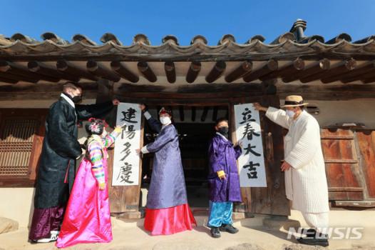 韓國貼對聯慶祝立春:用漢字書寫 白紙黑字亮了