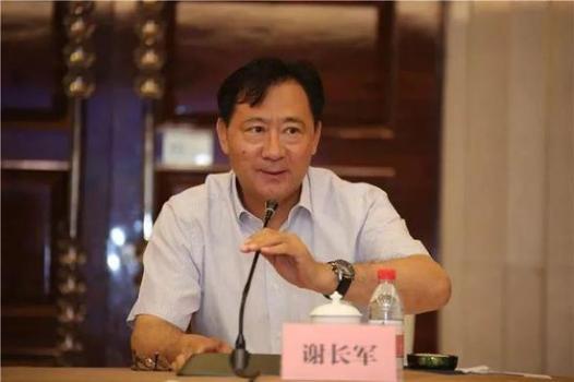 退休3年多的央企副总,春节前落马