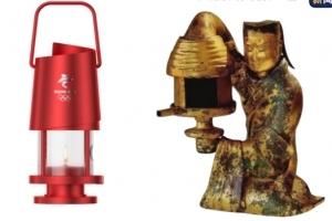 冬奥火炬标志、火种台和火炬手服装亮相
