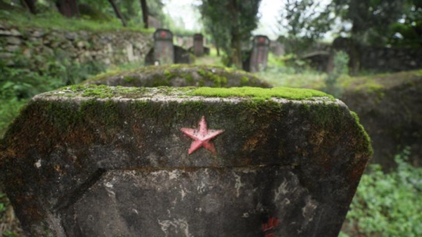 有种青春叫国家机密:76块墓碑,定格21岁