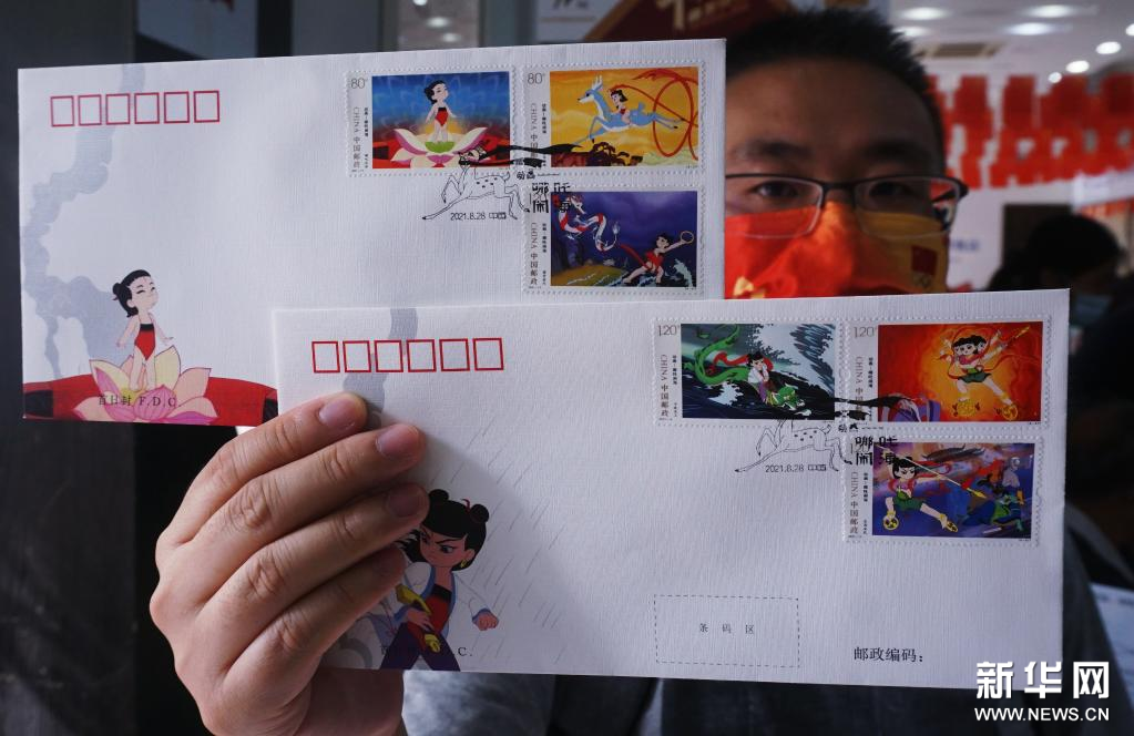 中国邮政发行《动画——哪吒闹海》特种邮票