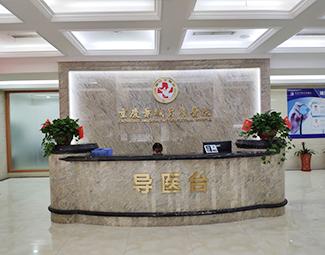 重庆景城胃肠医院