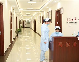 苏州肤康白癜风医院