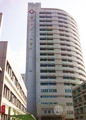 温岭市第一人民医院