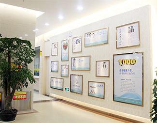 中山男科医院