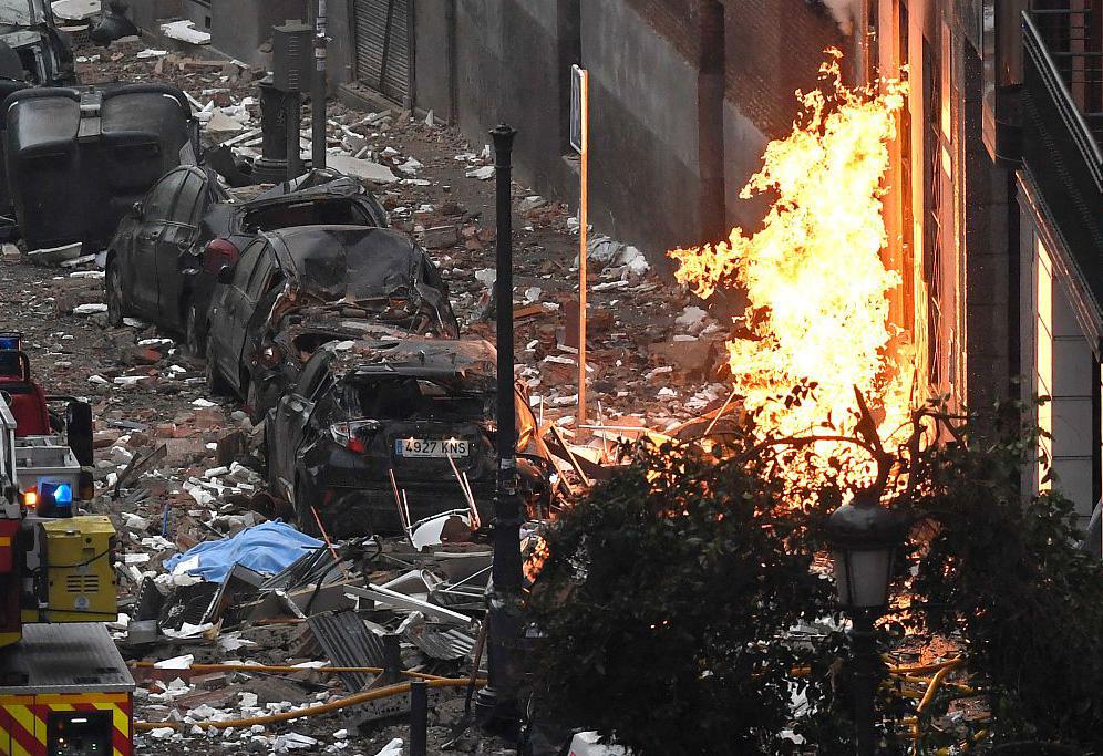 西班牙首都一養老院發生強烈爆炸