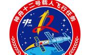 神舟十二号任务标识发布