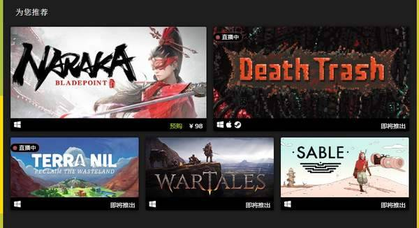 Steam新品游戏节上百款游戏开放试玩